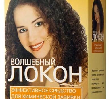 na-foto---upakovka-s-preparatom-volshebnyy-lokon-391x600